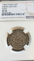 1896 CHINA FUKIEN PROVINCE 20 CENTS NGC XF 45