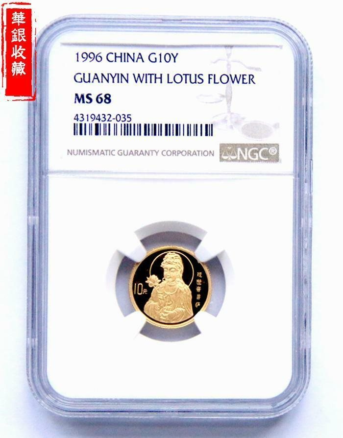 1996 Guanyin With Lotus Flower 110oz Gold Coin G10y Ngc Ms68