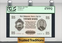 25 Tugrik 1955 Mongolia State Bank Pcgs 67 Ppq Pop Two None Finer