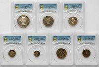 PCGS-PR66/65/65RB 1955 RHODESIA & NYASALAND 7PCS PROOF SET WITH ORIGIN CASE