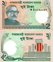 Bangladesh 2 Taka Pick #: 52a 2011 UNCOther Newer issue along with new 5, 10, & 100 Peach Green Bangabandhu Heikh Mujibur Rahman; Crest; National Martyr's Monument in Savar, Father of the Bangladeshi nation.Also, interestingly this note is signed by Finance Secretary Dr Mohammad Tareq where as the other new notes are signed by Bangladesh Bank Governor Dr Atiur Rahman.Note 4 x 2 Asia and the Middle East Bangabandhu Heikh Mujibur Rahman