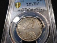 A186 India British 1892-C Rupee PCGS MS-63