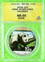 2016 30g Silver ¥10 Chinese COLORIZED PANDA Coin MS69 Deep Cameo ANACS