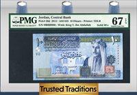 10 Dinars 2012 Jordan King Talal Ibn Abdullah Pcgs 67 Epq Top Pop!