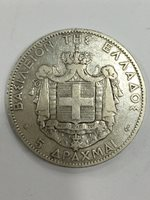 Greece 5 Drachmai 1876 A Rare Silver Coin King George Kingdom Of Greece