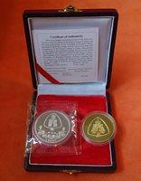 Shanghai mint:The ANNI of Shanghai Finance College Silver&brass China coin Rare!