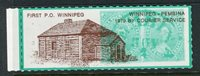 USA; 1979 Winnipeg Courier Service issue Mint Pictorial value, Pembina