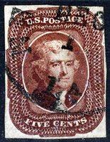 US Scott Number 12 5¢ 1856. Lovely four margin example. Faint CC at top right. The horizontal line is a flap and not on stamp. Price $750 USD