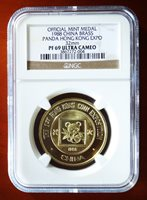 1988 Brass Panda Hong Kong Expo NGC PF69UC China HK Proof Chinese - Mintage <200