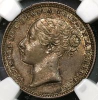 1871 NGC AU 58 Silver Shilling Victoria Great Britain Coin Die 11 (18090819CZ)