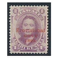 (53b), EXTREMELY FINE, og, NH (Scott value for hinged) - 406339