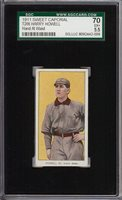 Rare 1909-11 T206 Harry Howell Sweet Caporal 350-460 St Louis SGC 70 / 5.5 EX+
