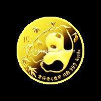 1985 1/10 oz Gold Panda Coin