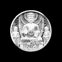 2002 2 oz Silver Longmen Grottoes Proof Coin