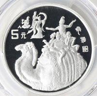 1996 PRC China 5 Silver Yuan Silk Road Musicians on Camel KM-97