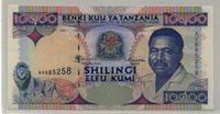 Tanzanie, Tanzania, 10 000 shillingi 1997, P 29a Neuf