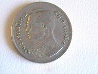 THAILAND KING RAMA IX 1 BAHT COIN