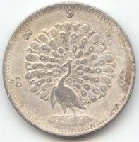 Myanmar, Burma, 1 Kyat, (Rupee), Peacock, 1852, KM# 10, VF-XF Details