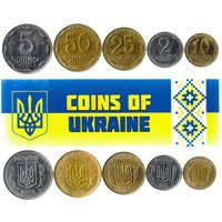 5 UKRAINIAN COINS. DIFFERENT COINS FROM EUROPE. FOREIGN CURRENCY, VALUABLE MONEY