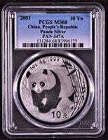 2001 Gem BU Silver Chinese Panda ~ PAN-347A ~ PCGS MS68