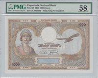 1000 Dinara Yugoslavia P 29 1931 Pmg 58