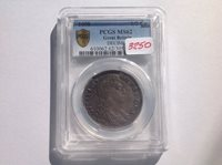1698 Great Britain 1/2 Crown MS 62 PCGS