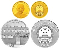 China 2016 150th Anniversary of Birth of Dr. Sun Yat-Sen 8 grams Gold and 30 grams Silver Proof 2-Coin Set