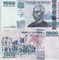 Tanzania 1000 Shillings - P36 - 2006