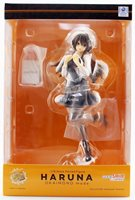 Banpresto Kantai Collection-KANCOLLE EXQ Figure-HARUNA