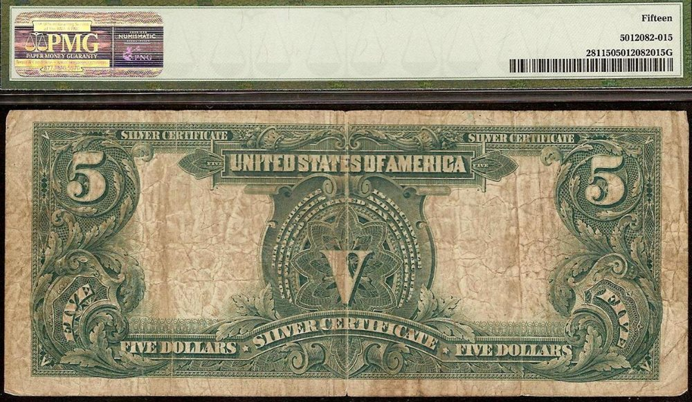 LARGE 1899 $5 DOLLAR BILL BIG SILVER CERTIFICATE CHIEF