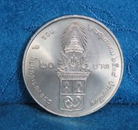 1995 Princess Galayani Vadhana 6th Cycle 72nd Birthday Thailand 20 Baht Coin