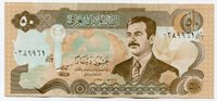 IRAQ - MAJOR ERROR NOTE - SADDAM 1991 50 Dinar - Printer Alignment Error