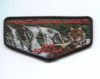 2012 SR9 - SR-9 Section Conclave - Chattahoochee Lodge 204 Flap
