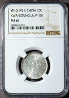 YR10(1921) China 20C KWANGTUNG L&M-151 NGC MS61,Chinese coin