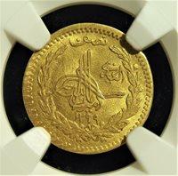 Afghanistan: Amanullah gold 1/2 Amani SH 1299 (1920) MS63 NGC.