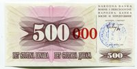 BOSNIA - RED 500 (000) DINARA 1993 UNC STAMP - SARAJEVO - RED Small Short 000 s