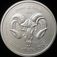 "2015 GHANA ""Lunar Skulls"" YEAR OF THE GOAT 1oz .999 Silver BU Coin"