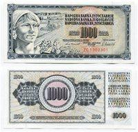 Yugoslavia P 92 ZA - 1981 - 1000 Dinaras Replacement Note - Scarce