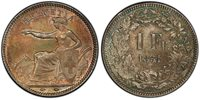SWITZ 1851-A AR Franc. PCGS MS65. HELVETIA. KM 9. Superbly toned.