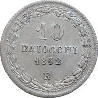 """Papal States 10 baiocchi 1862 XVIIR, UNC, """"Pope Pius IX (1846 - 1878)"""""""