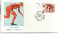 Yugoslavia (52) FDC - 1984 - Olympic Games - Winter - Speed Skating
