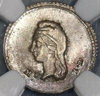 1843-Mo NGC MS 65 Mexico 1/4 Real Silver Coin (19032801C)