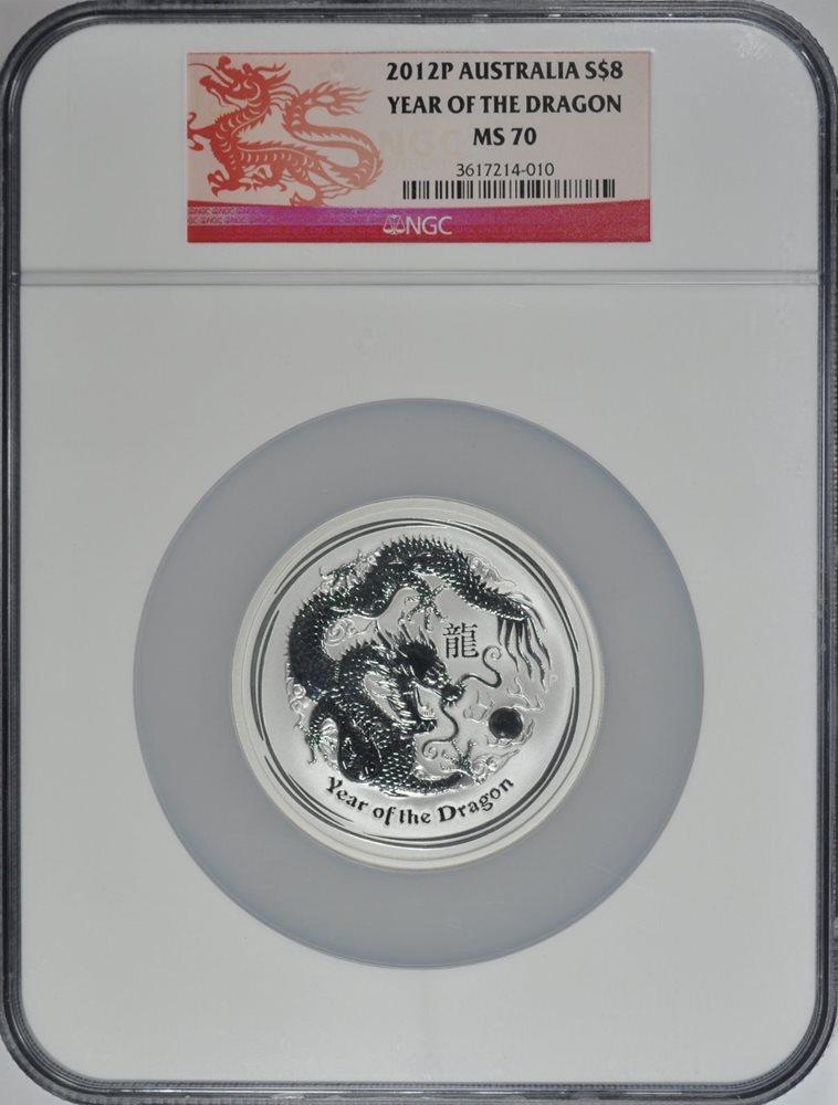 Australia 2012 P S 8 Silver Dragon 5 Oz Ngc Ms70 Austr