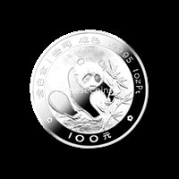 1988 1 oz Platinum Panda Proof Coin