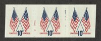 US 1519a @(1973) 10c, MNH, EFO: Imperf Strip of 3 with RED Line