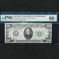 $20 1934 B FRN Richmond, Fr # 2056-E (EA Block)Julian/Vinson, PMG 66 EPQ Gem Unc