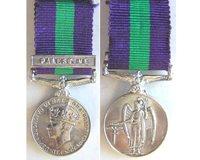 MIN1327. Miniature GSM 1918-62, GVIR bar Palestine