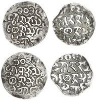 Arakan, Kalamandat (1697-98), Tanka, BE1059, Sanda Thuriya (1731...