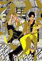 Happy kuso life 1 Japanese Comic Manga Harada sexy BL Yaoi