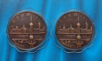 Shanghai Mint:1995 China Medal syndicated loan of oriental pearl TV tower set